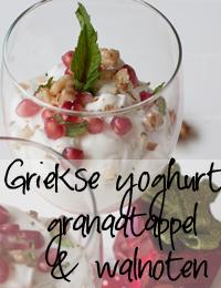 Griekse-yoghurt-met-granaat