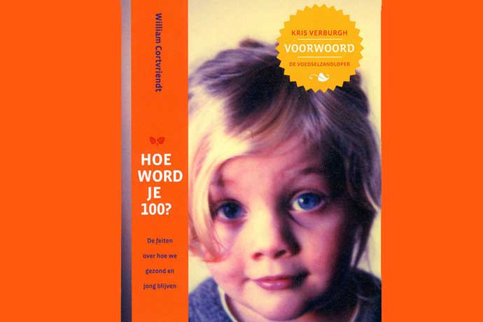 hoe-word-je-100